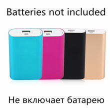 Hot Portable Fast USB Charging External Power Bank Case 2*18