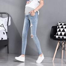 Весенние и осенние джинсовые штаны для беременных женщин, брюки с высокой талией, джинсы для беременных с карманами, брюки-карандаш