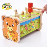 Children Product Wooden Quality Bear Large Whac A Mole nan nv hai Baby Infant Toys 0 1 2 3 Year Old