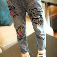 Детские джинсы для девочек, новые весенние детские потертые штаны с граффити, джинсовые штаны для детей 2-10, 12 лет, детские джинсовые штаны для маленьких девочек