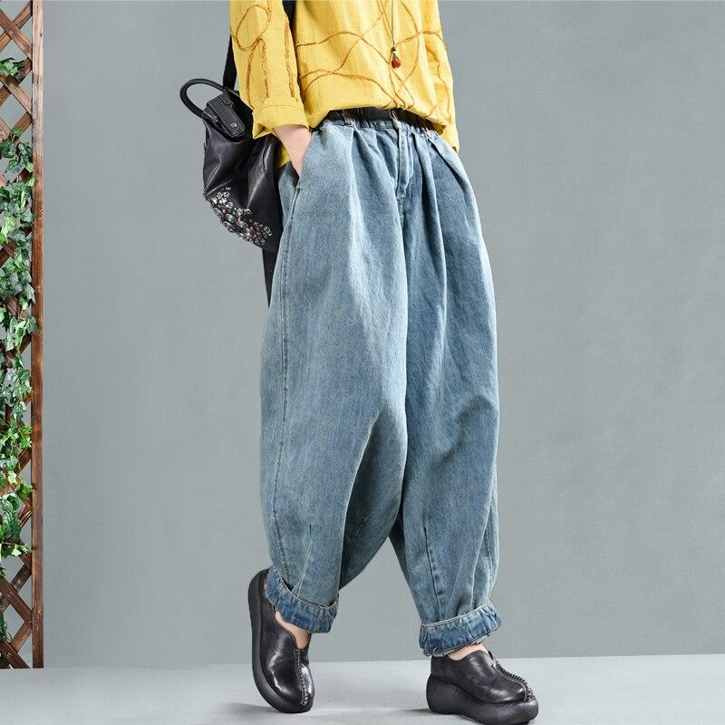 Denim Bloomers pants for Women hip hop streetwear Big Size Baggy Harem jeans Vintage Oversized wide