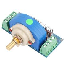 12 Step Stepping Stereo Volume Potentiometer Dual 50K Amplifier Volume Pot dual channel Volume Rotary Switch(China)