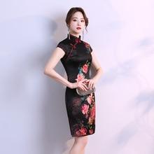 2019 Sumer Sexy Black Chinese Qipao Short Sleeve Hight Slit Elegant Silk Cheongsam Dress M-4XL