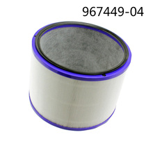 Air Cleaner Filter Replacement Part For Dyson 967449-04 Air Purifying Desk Fan for Dyson pure cool office link purifier