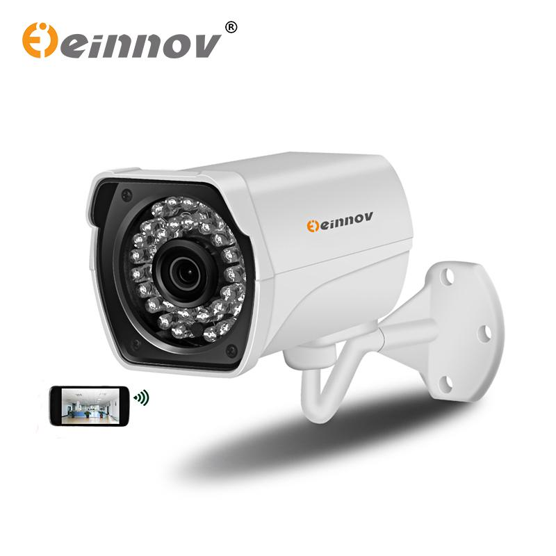 Poe-Ip-Camera Motion-Detection Night-Vision Outdoor Waterproof H.265 ONVIF For Rtsp-Email-Alert
