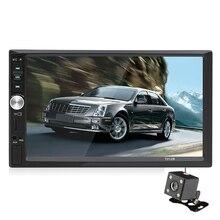 7012B Автомобильный мультимедийный MP5 плеер Пульт дистанционного управления ler Mirror Link двойной контроль поддержка Bluetooth HD видео с камерой заднего вида