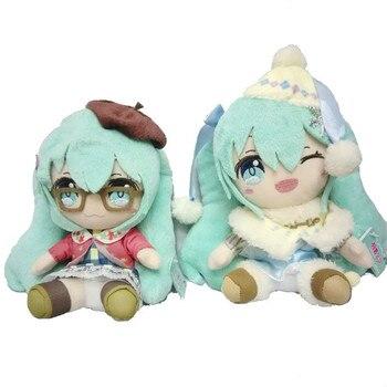 Japan Anime Plush Toy Cartoon Vocaloid Hatsune Miku Glasses Snow Miku Plaid Skirt Shawl Sitting Cosplay Plush Kawaii Figure Doll hatsune miku winter plush doll