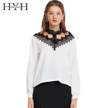 HYH HAOYIHUI Temperament Openwork Lace Stitching Sexy Blouse Stand Collar Display Clavicle Puff Sleeve White Top