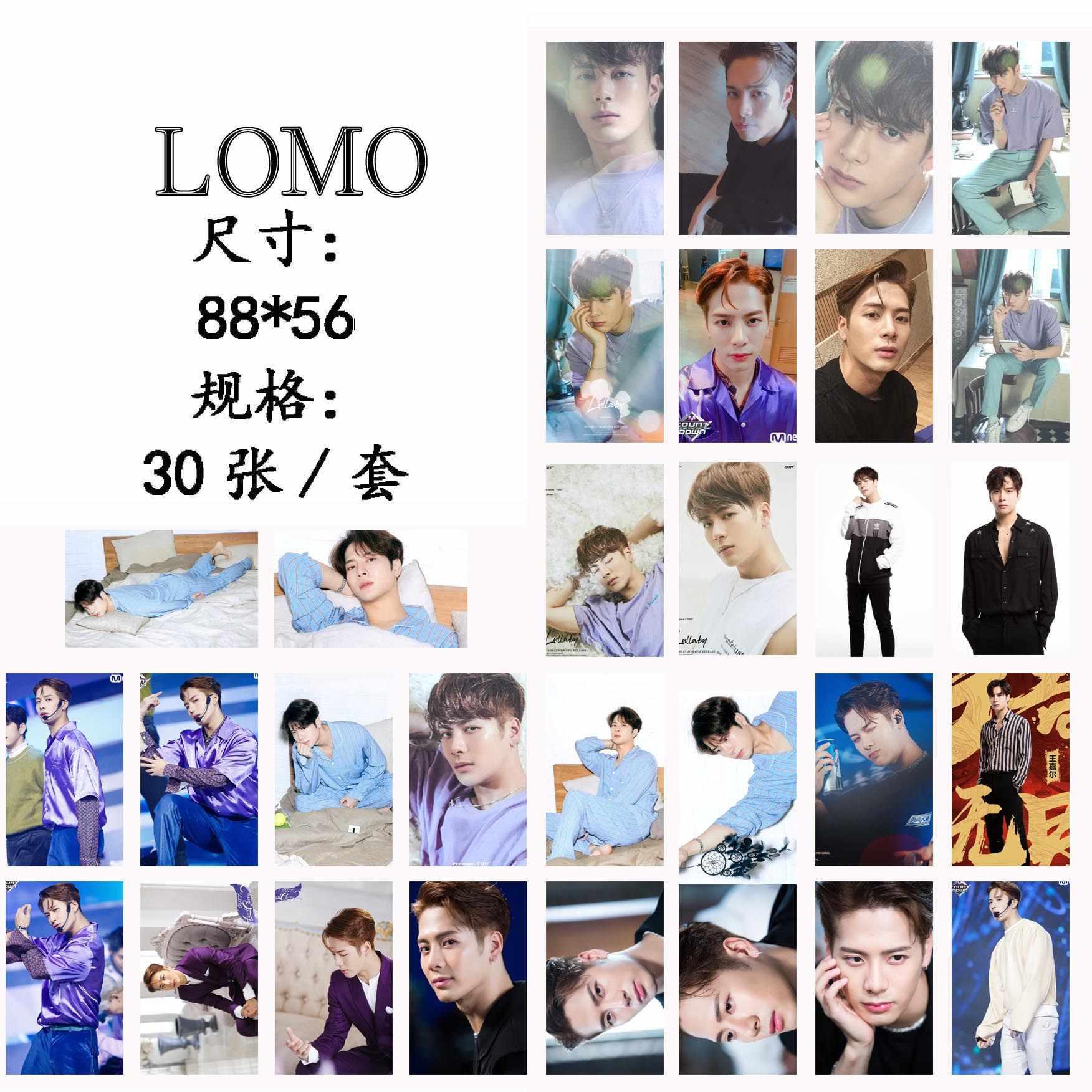 30Pcs set KPOP GOT7 JACKSON Single 06 Album Lullaby HD Photo Card PVC Self Made LOMO.jpg q50