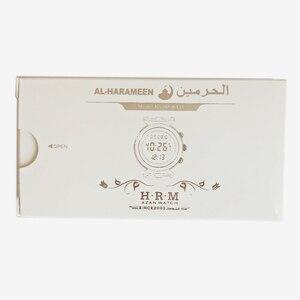 Image 5 - Origin AL Harameen Muslim Watch for Lady Prayer Azan Watch Waterproof Best Islamic Wife gift Auto Qibla Azan clock Paper Box