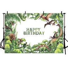 все цены на backgrounds for photography studio watercolor dinosaur green prehistoric plant hand painted backdrop jurassic photocall онлайн