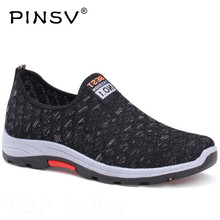 PINSV Casual Shoes Men Sneakers Black Air Mesh Loafers Footwear Fashion Male Sapato Masculino