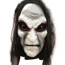 Хэллоуин Зомби Маска реквизит грудж призрак Хеджирование маска зомби реалистичный карнавальный на Хэллоуин маска длинные волосы призрак страшная маска