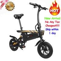 Cheapest Ziyoujiguang T18 Ultralight Electric Bicycle 25KM/H 250W Strong Motor 18650 Power Li ion Battery Electric Bike No Tax