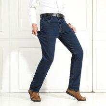 9f2213e5dc Nueva primavera de mediana edad alta cintura elástica cintura los hombres  de los pantalones vaqueros de gran tamaño suelto recto.
