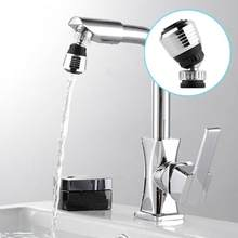 Kitchen 360 Degree Rotate Faucet Nozzle Stainless Steel Torneira Water Faucets Water Saving Shower Head Nozzle Tap Connector(China)