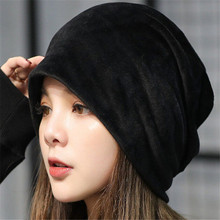 Casual Winter Velvet Warm Slouch Hip Hop Hats for Women Solid Baggy Skullies