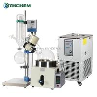 YHChem Rotary Evaporator Manufacturer 5L Hand Lift Vacuum Evaporator with Chiller