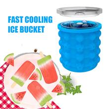 DIY Fast Cold Ice Bucket Ice Popsicle Maker For Indoor Refrigerator, Vehicle And Outdoor Refrigerator Summer Neccessaries new brand greenure gre1002 refrigerator ice