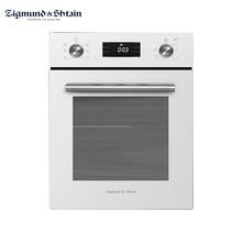 Электрический духовой шкаф Zigmund& Shtain EN 242.622 W