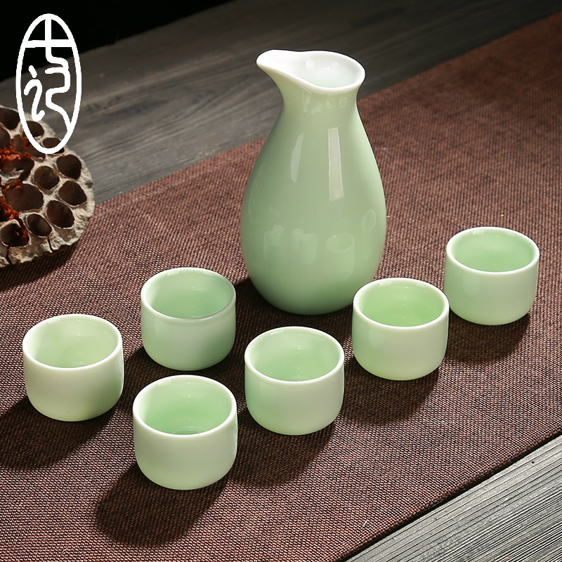 Chinese celadon liquor separator spirit cup Japanese sake bottle small drinkware barware Korean vintage white wine set gift box