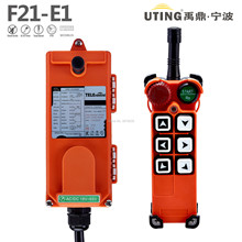 Nice UTING CE FCC Industrial Wireless Radio Single Speed F21-E1 Remote Control(1 Transmitter+1 Receiver) for Crane industrial wireless radio remote control f21 4d for hoist crane 2 transmitter and 1 receiver