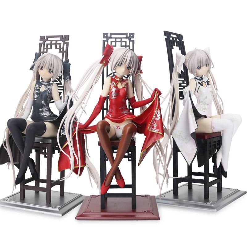 ALPHAMAX SKYTUBE 22cm Anime Game Black Silk Dress Yosuga No Sora Kasugano Sora Sexy Girl PVC Action Figures Toys Anime Figure