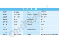 China Free Shipping 24V Rear Expansible 7 speed Hall/ no hall Ebike/Electric Bike Motor340rpmOR01B6