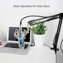 Metal Adjustable Mic Desk Stand Live Radio Recording Microphone Phone Foldable Stand Holder Desktop Microphone Stand(China)