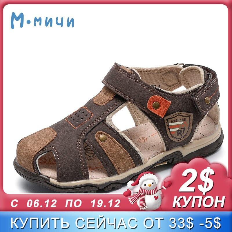 9bf0ae5e722 Comprar MMnun Moscou Armazém Novas Vendas Chegada Caçoa Sandálias Sapatos  Ortopédicos Meninos Crianças Sandálias Meninos Tamanho Do Dedo Do Pé  Fechado 27 32 ...