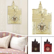 Vintage Islamic Mosque Azan Wall Clock Muslim Prayer Home Room Decor Gift WXV Sale недорго, оригинальная цена