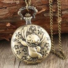 Бронзовый Милый Лило и вышивка динозавр лошадь кролик карманные часы для детей ожерелье цепь кварцевые часы Гарри подарки для мальчиков и девочек