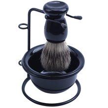 Shaving Tool Drop Hair Brush + Razor Steel Bracket + Cup Plastic Bowl