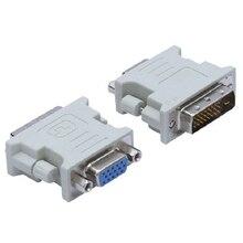 Пластиковый разъем видео адаптер мини белый многоцелевой DVI 24 + 1 к VGA Женский компьютер монитор долговечный конвертер