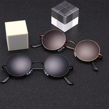 69e8292ebf2a Trendy Personality Small Round Frame Polarized Sunglasses Men's Driving Polarized  Prince Mirror Bright(China)