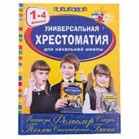 Books EKSMO 5535480 children education encyclopedia alphabet dictionary book for baby MTpromo
