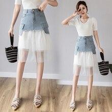 2019 spring womens fashion Mesh gauze splicing denim skirts female Retro elegant tall waist Hole irregular