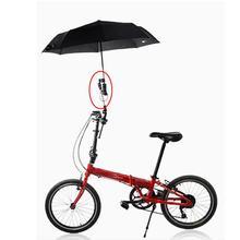 Велосипедный стержень 360 Угол Нержавеющая Сталь Гибкая инвалидная коляска велосипед коляска поворотный Зонт Разъем Держатель для коляски