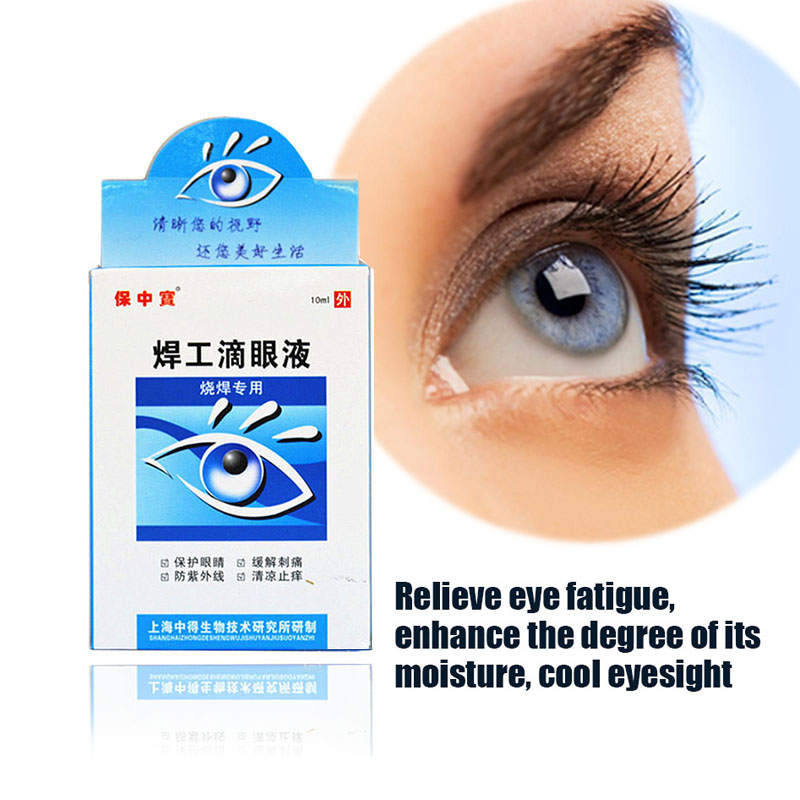 10ml Relaxing Eye Drops Relief Eye Drying Anti-eye Fatigue For Contact Lenses Study, Internet, Long Drive, Staying Up Late