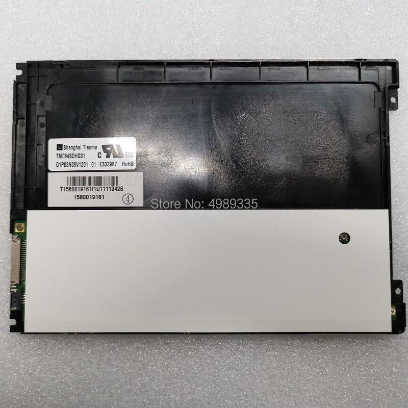LB064V02 TD01 industrial grade LG original LCD screenLB064V02 TD01 industrial grade LG original LCD screen