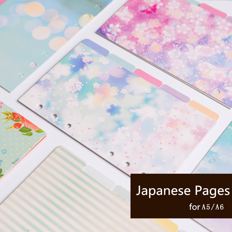 3 Sets/lot A5 A6 Planner Inner Pages for Loose Leaf Notebook Balloon Flower Sakura Spiral Paper Cute Refill Inserts