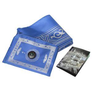 Image 3 - 100x60cm quatre couleurs facile à transporter Eid moubarak tapis de prière musulman tapis islamique pour poche couverture pliante avec pour boussole