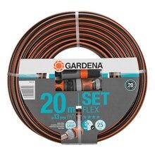 Шланг поливочный GARDENA 18034-20.000.00 (Длина 20 м, диаметр 13мм (1/2), максимальное давление 25 бар, армированный, светонепроницаем, устойчив к ультрафиолетовому излучению)