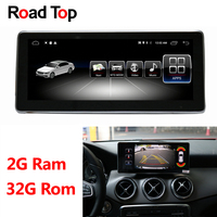 10.25 Android Display for Mercedes Benz CLA C117 X117 Car Radio Multimedia Monitor GPS Navigation Bluetooth Head Unit Screen