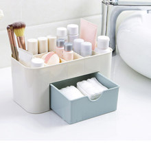 Plastic Cosmetic Container Storage Box Dressing Table Makeup Organizers  Bathroom Supplies