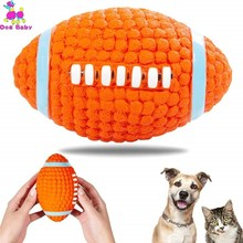 Dog Toys Nontoxic Squeak Chew Ball Toy 14cm Durable Squeaky Rugby Textured For Small Medium Large Dogs