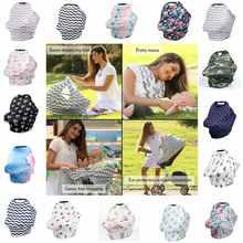 Накидка для кормления грудью, детский шарф, детское автокресло, коляска, шарф для кормления грудью, чехлы для кормления