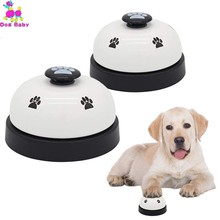 Classical Dog Training Bell Pet Feeding Ringer Educational Toy IQ Puppy Call Device Supplies