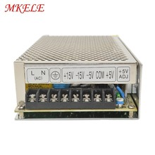 цены Wholesale Quad Output AC To DC Switching Power Supply Source 5v 12v 15v 24v Q-120E