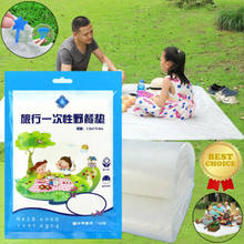 Hiking Outdoor Portable Picnic Ground Mat Waterproof Camping Blanket Disposable(China)